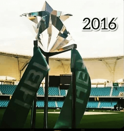 Pakistan Super League 2016 Trophy