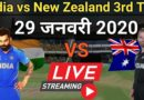 India vs New Zealand Live T20-IND vs NZ Live T20 Update