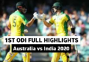India vs Australia 1st ODI | Full Match Highlights 2020