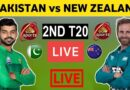 Pakistan Vs New Zealand 2ND T20 Live Match | PAK vs NZ 2ND T20 Live Streaming | Pak vs Nz Live